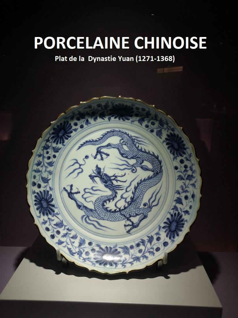 Plat en porcelaine chinoise de Chine. dynastie Yuan (1271-1368).